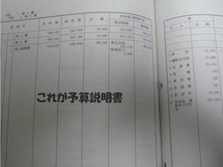 2012_2