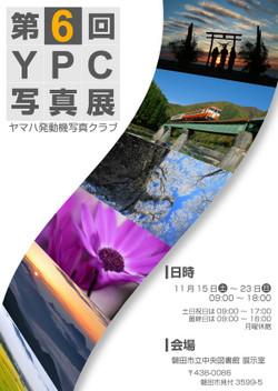 Ypc6_2